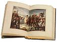 """Книга подарункова в шкіряній палітурці """"Великі думки Наполеона"""" (російською та англійською мовами), фото 8"""