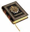 """Книга подарункова в шкіряній палітурці """"Великі думки Наполеона"""" (російською та англійською мовами), фото 2"""