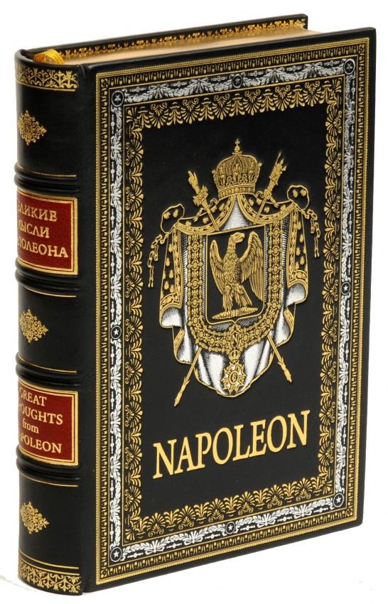 """Книга подарочная в кожаном переплете """"Великие мысли Наполеона"""" (на русском и английском языках)"""