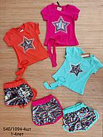 Стильний костюм літній для дівчаток 1-4 років. Оптом.Туреччина
