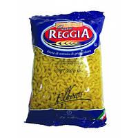 Макаронні вироби Pasta Reggia (ріжки дрібні) Італія 500г