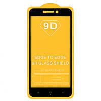 Защитное стекло для Xiaomi Redmi 3S   DK   Full Glue