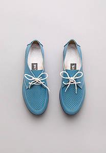 Синие мокасины кожаные с перфорацией