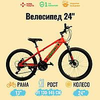 """Спортивний велосипед Unicorn - Nimble , Колеса 24"""", Рама 15"""", Алюміній, фото 1"""