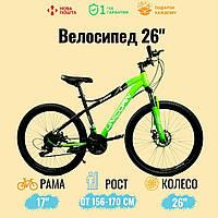 """Спортивний велосипед Unicorn - Rise, Колеса 26"""", Рама 17"""", Хроммолибден, фото 1"""
