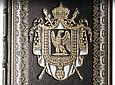 """Книга подарункова в шкіряній палітурці """"Великі думки Наполеона"""" (російською та англійською мовами), фото 6"""