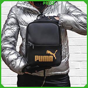 Черный женский кожаный городской рюкзак (Эко кожа) Puma, пума. Стильный и компактный. Золотой логотип.