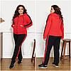 Спортивный костюм женский красный больших размеров (5 цвета) НФ/-16423