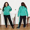 Спортивний костюм жіночий зелений великих розмірів (5 кольорів) НФ/-16423