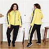 Спортивный костюм женский желтый больших размеров (5 цвета) НФ/-16423