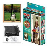 Антимоскитная магнитная штора Magic Mesh. Магнитная сетка штора на дверь от комаров и мух (ЧЕРНАЯ)
