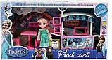 Лялька Ельза арт.DN807, фото 3