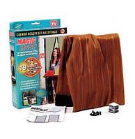 Антимоскитная магнитная штора Magic Mesh. Магнитная сетка штора на дверь от комаров и мух