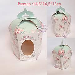 Коробка для Пасхи 14,5*16,5*16см Бирюза