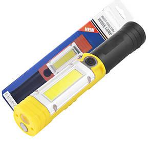 Фонарь кемпинг Police B519-XPE+COB(red),магнит, телескоп, фото 2
