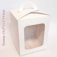Коробка для Пасхи 14,2*14,2*19,5см Белая