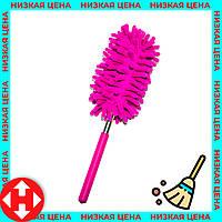 Піпідастр для прибирання пилу Duster Microfiber Yonic фіолетовий 28-75 см, волоть для видалення пилу