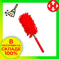 Піпідастр Duster Microfiber Yonic червоний 28-75 см, волоть для змахування пилу   пипидастр для уборки пыли