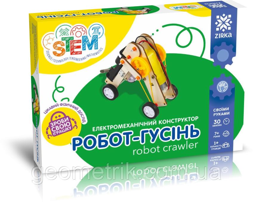 Електромеханічний конструктор  Робот-гусінь арт. 138738 ISBN 2000001357385