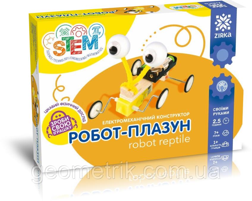 Електромеханічний конструктор Робот-плазун арт. 135740 ISBN 2000001357408