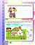 Підготовка до школи 5+. Робочий зошит. арт. РДШ006 ISBN 9786170039491, фото 4
