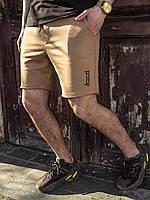 Спортивные шорты мужские BEZET Tzar sand'21