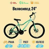 "Спортивний велосипед Unicorn - Smart Rider, Колеса 24"", Рама 13"", Хроммолибден, фото 1"