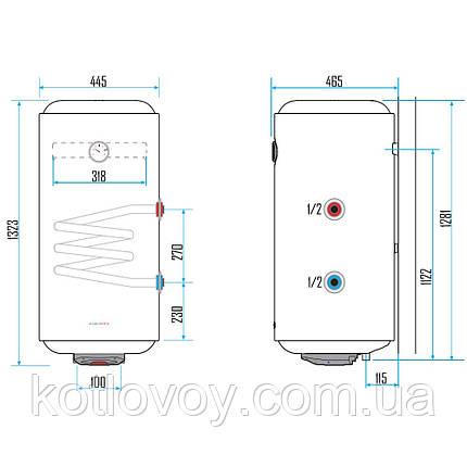 Комбинированный водонагреватель Aquahot 150 л левый, мокрый ТЭН 2,0 кВт 142614070115061, фото 2