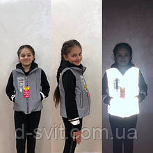 Підліткова світловідбиваюча стильна жилетка 36-42р від виробника