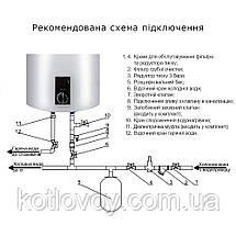 Водонагрівач Thermo Alliance 100 л, сухий ТЕН 2х(0,8+1,2) кВт D100V20J3(D)K, фото 3