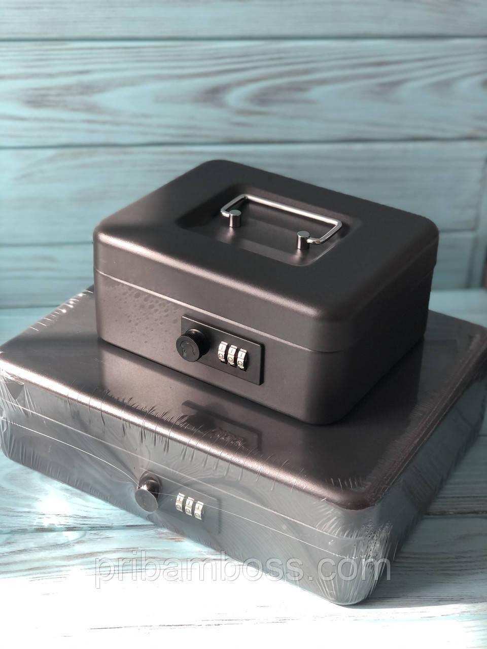 Сейф для денег Buromax BM-0400 (20см)