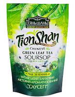 Чай Тянь Шань Саусеп (зеленый) 70 г.