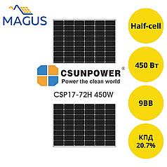 Солнечная батарея CSUNPOWER CSP17-72H 450W 9BB