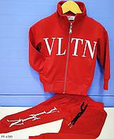 Подростковый спортивный костюм vltn FF-6345