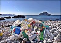 Утилізація пластику