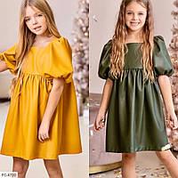 Детское кожанное свободное платье с рукавами фонари FC-4720
