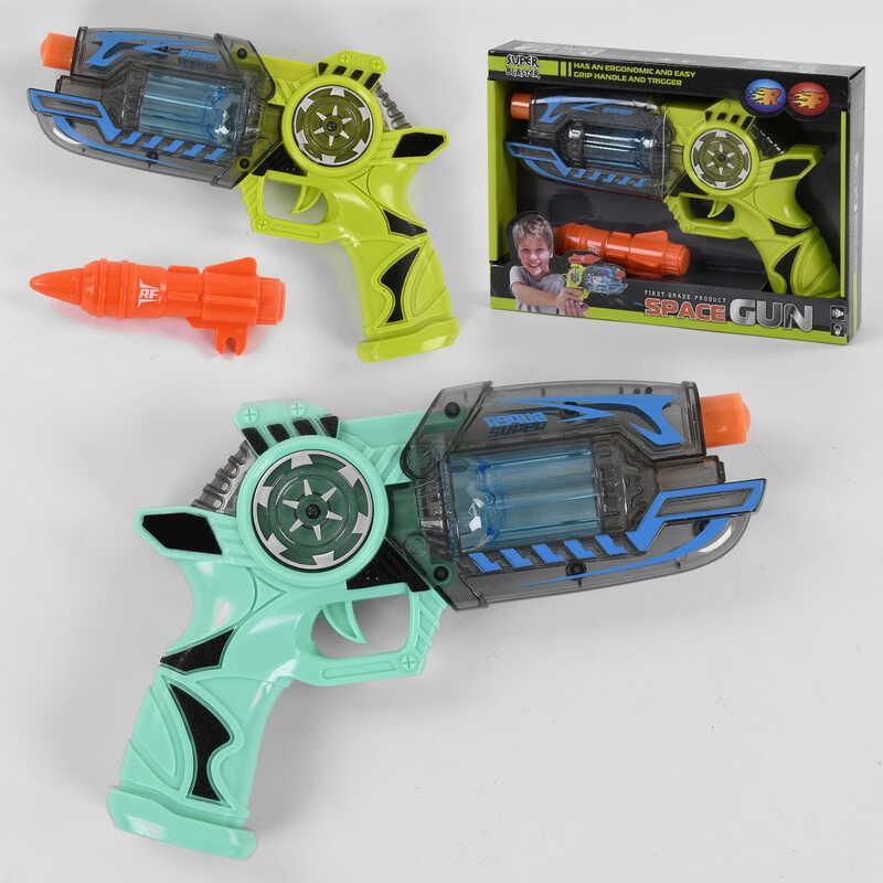 Игрушечный пистолет детский игрушка арт.RF 306