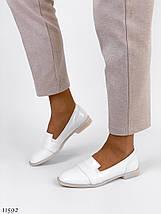 Удобные белые туфли, фото 3