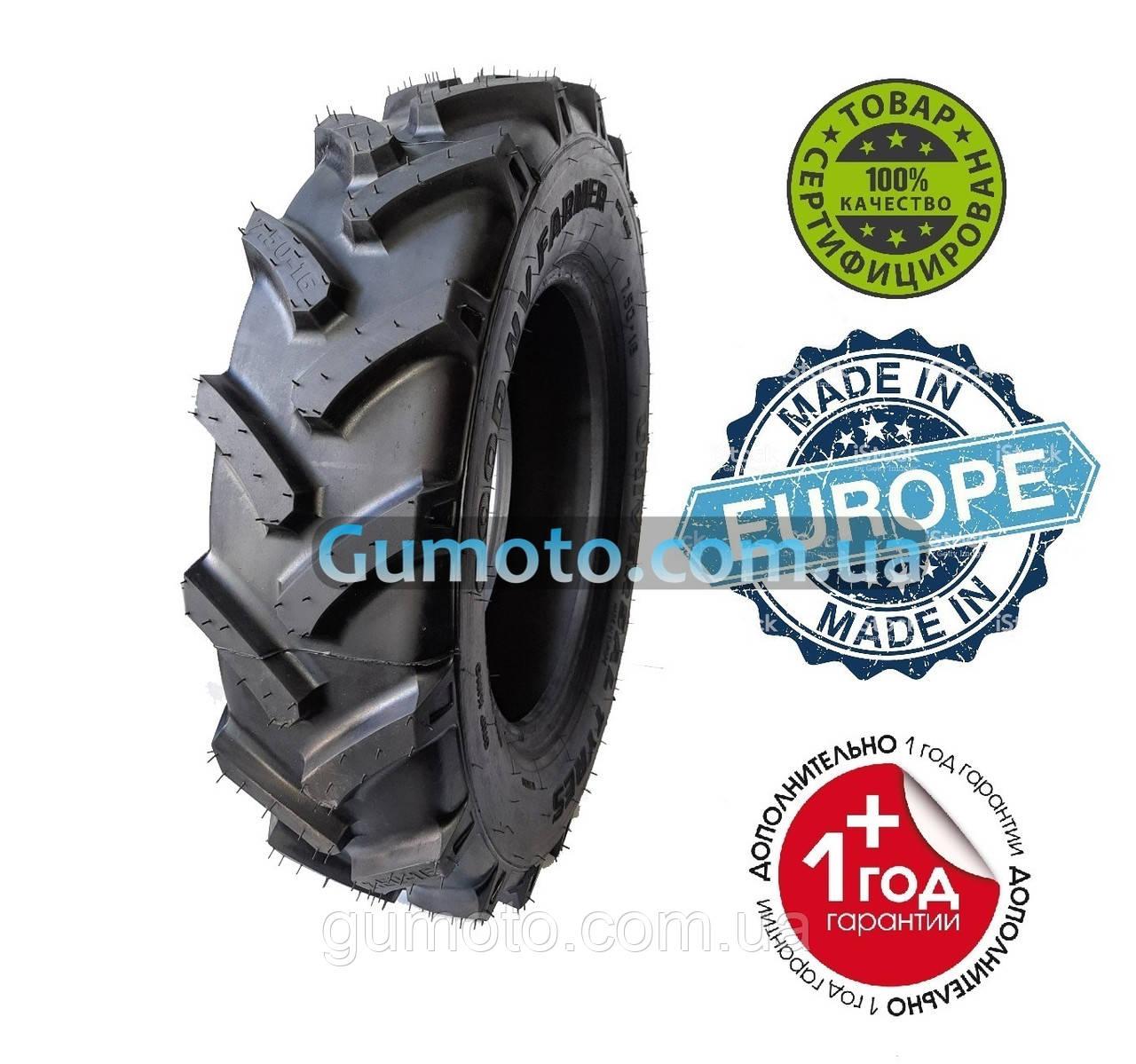 Шина 6.50-16 (7.50-16) NV FARMER для міні тракторів з камерою