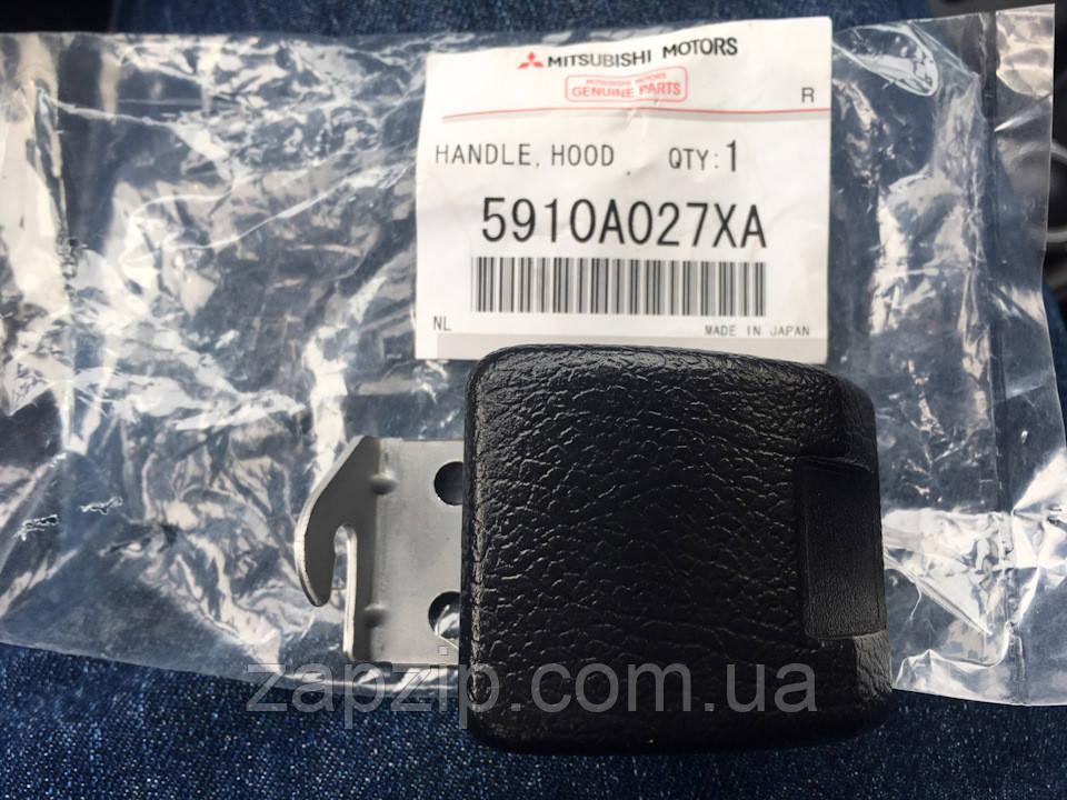 Ручка открывания капота MMC - 5910A027XA Lancer X, Outlander XL, ASX