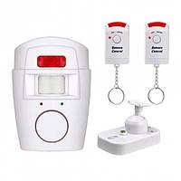 Сенсорная сигнализация с датчиком движения 2 пульта Sensor Alarm 105 YL 183095