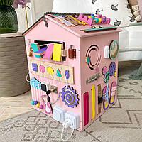 Бизи дом для девочки , развивающий игровой комплекс , монтессори