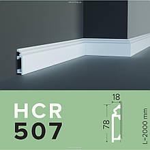 Плинтус  GRAND DECOR HCR 507 (2.00М) с полимеру для стен