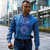 Чоловіча вишиванка  блакитна з вишивкою хрестиком Говерла