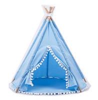 Детская игровая палатка Вигвам голубая