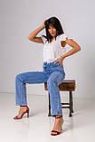 Голубые широкие и длинные джинсы с высокой посадкой в размерах: S, M, L, XL., фото 8