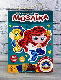 "Блискуча мозаїка ""Русалонька"" VT4511-06 Vladi Toys Україна"