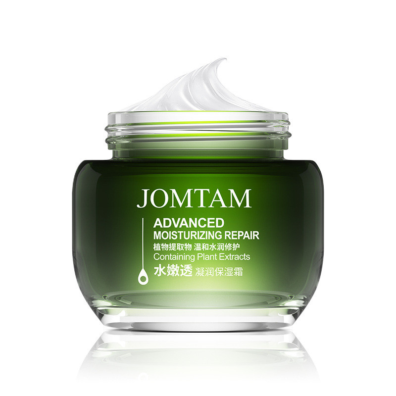 Крем для лица с маслом ши Jomtam Advanced Moisturizing Repair Cream, 50г