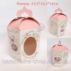 Коробка для Пасхи 14,5*16,5*16см Розовая