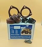 Проставки Skoda A7 Шкода А7 поліуретанові збільшення кліренсу, фото 3